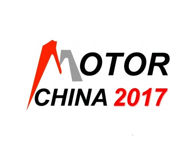 Ang ika-17 China (International) Motor Expo And Forum 2017